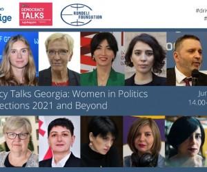 """ვებინარი - ,, დემოკრატიული საუბრები – საქართველო: ქალები პოლიტიკაში – 2021 წლის ადგილობრივი არჩევნები და მათ მიღმა"""""""